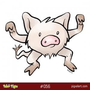 Pigkey