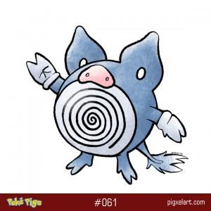 Piggywhirl