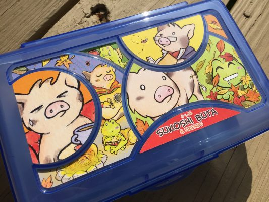 Sukoshi Buta Pencil Case
